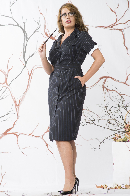 Платье как в служебном романе купить